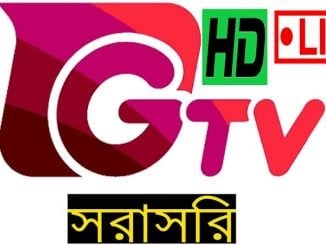 gazi-tv-live-cricket